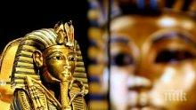 СЕНЗАЦИЯ: Непозната кралица властвала в Египет преди Тутанкамон