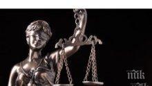 Съдят трафикант на сирийски бежанци