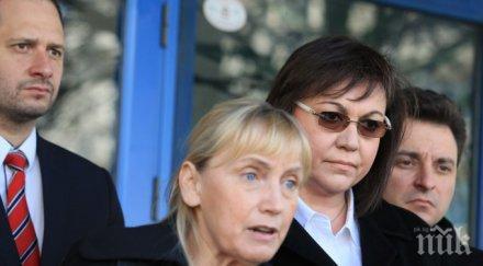 САМО В ПИК: Нинова и Йончева с апартаментите и вилите почиват в къщи за гости, Румен Радев им пази радиомълчание (ВИДЕО КОМЕНТАР)