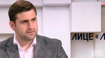 Андрей Новаков в Перник: Показахме своите способности и ще спечелим