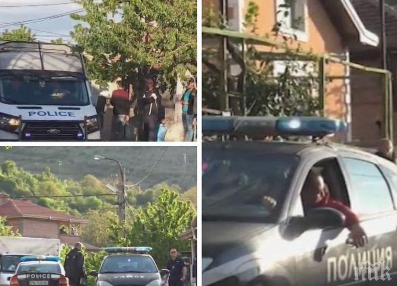 НЯМА ПРОШКА: Куклен се събуди под полицейска обсада, седем души остават в ареста