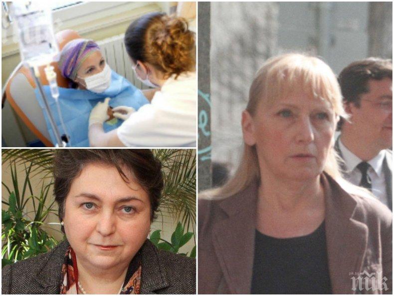 ШОКИРАЩО В ПИК: Елена Йончева със зловеща лъжа за болни от рак