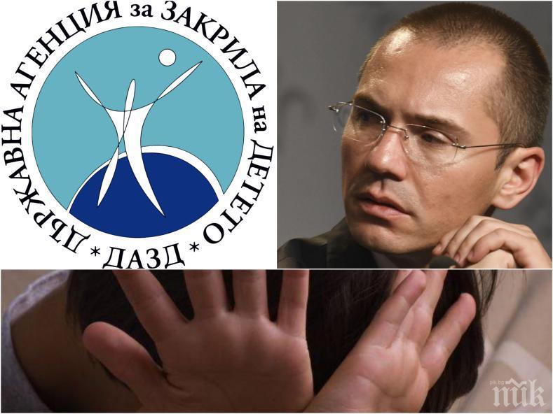 ПЪРВО В ПИК: Ангел Джамбазки изригна срещу розовите джендъри и агентите на чичко Сорос след нареждането на Борисов за спиране на стратегията за детето
