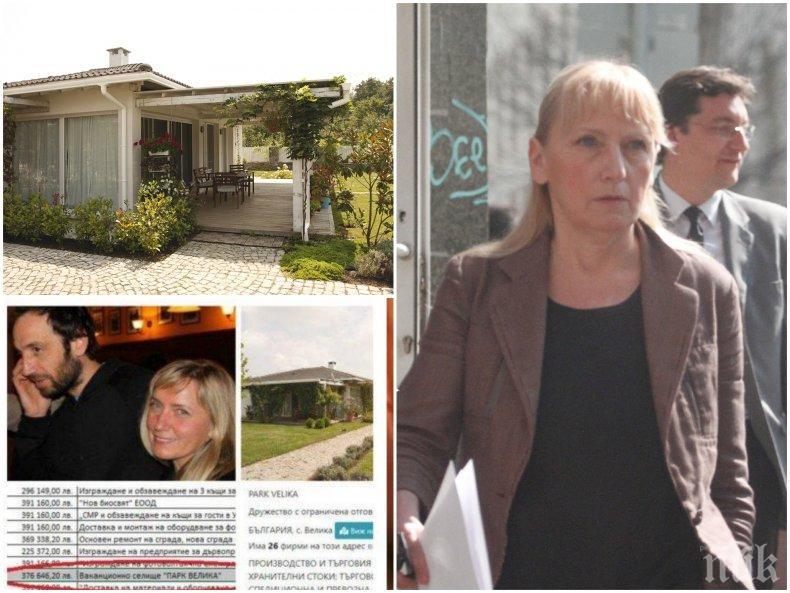 ЕКСКЛУЗИВНО В ПИК: Елена Йончева се забъркала в имотни афери с КТБ заедно със свекъра с къщите за гости