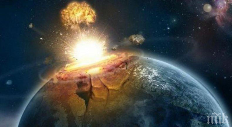 ШОК! Метеорит гигант се взривил край Берингово море