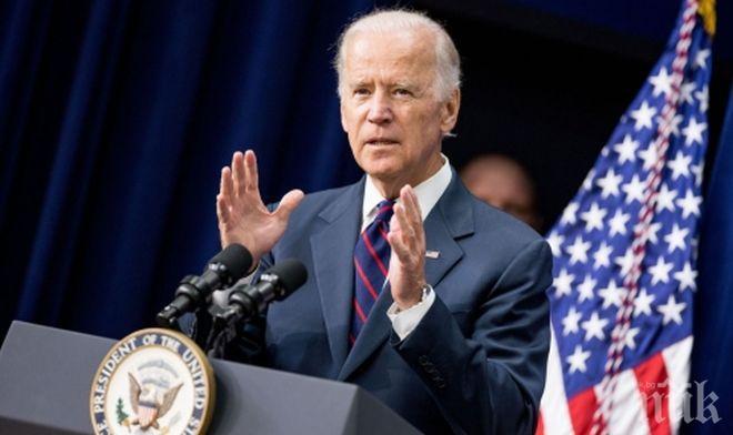 Вицето на Барак Обама се кандидатира за президент на САЩ