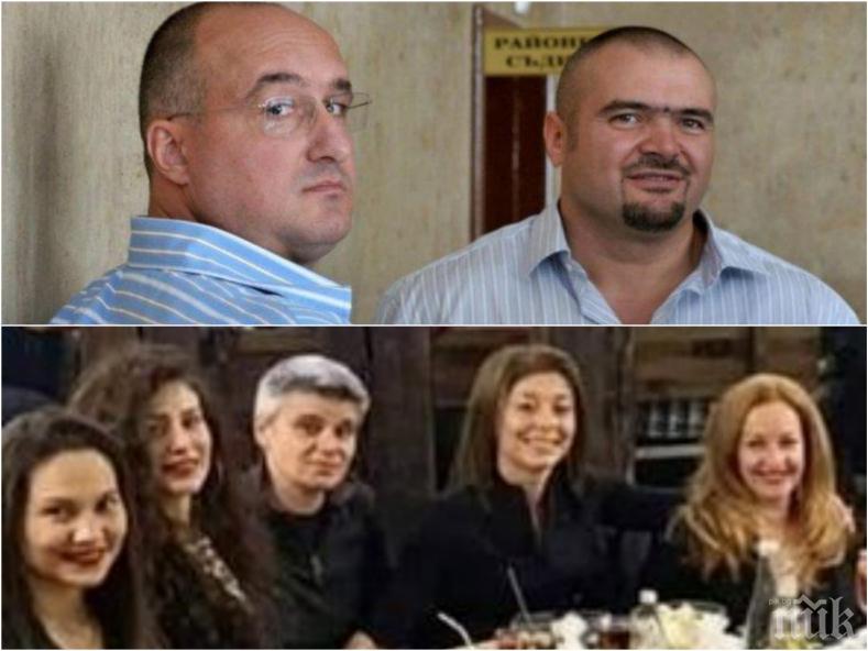 ГОРЕЩО: Проверяват прокурор и ченге в Дупница за връзки с Братя Галеви