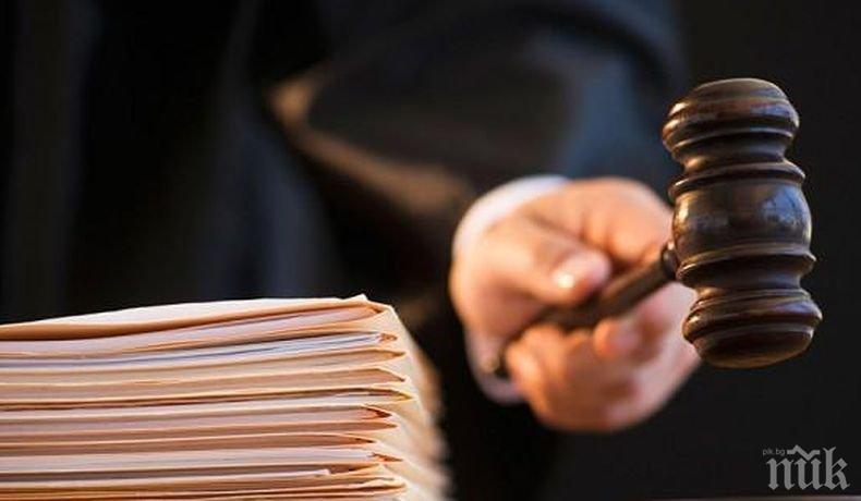 Лекарка е осъдена на 1 година условно за смърт на дете в Хасково