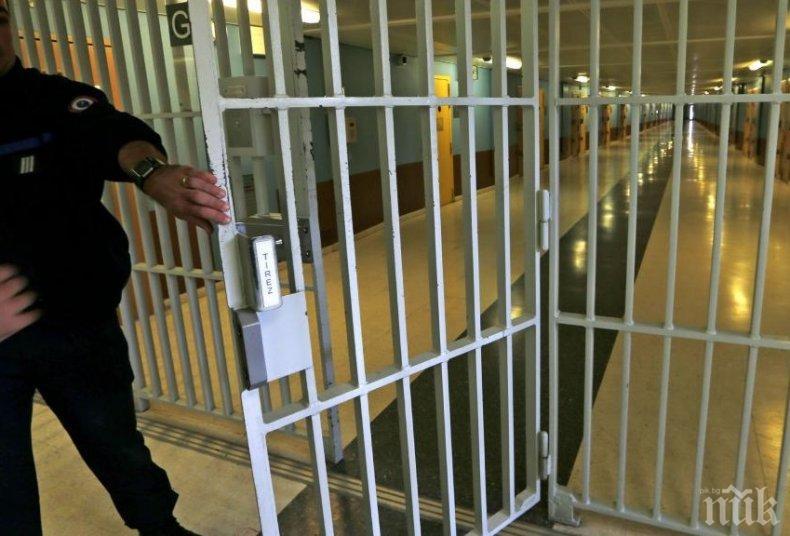 Властите в Мианмар освободиха над 23 000 затворници