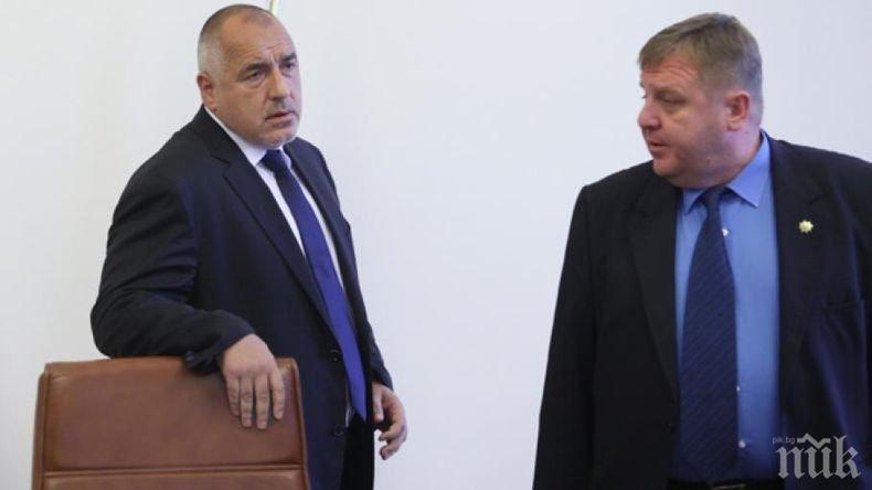 ПЪРВО В ПИК: ВМРО и Борисов на среща след поредното нападение на цигани срещу МВР