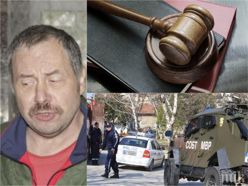 ОСЪДЕН ДОЖИВОТ: Стрелецът от Лясковец с иск за 1 млн. лева към България и ЕС