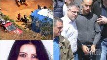 НОВИ РАЗКРИТИЯ: Три българки сред жертвите на серийния убиец от Кипър - ето кои са те