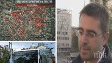 ВАЖНО: Ето как променят движението в София и кои улици се затварят (КАРТА)