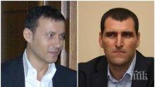 НЕ МУ МИНА НОМЕРЪТ: Миню Стайков поискал смяна на прокурора по делото му, но...