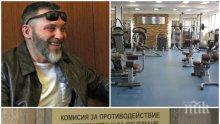 НА ТЯСНО: КОНПИ подпука и Златко Баретата - взима му фитнеса