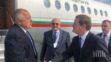 ПЪРВО В ПИК TV: Премиерът Борисов пристигна във Варшава (СНИМКИ/ОБНОВЕНА)