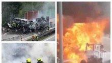 ПЪРВО В ПИК TV: Зловеща катастрофа край Прага - изгоря автобус със затворници. Полицията спасява ранените с хеликоптер, българи заклещени в тапата (СНИМКИ/ВИДЕО)