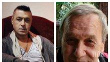 ОГРОМНА ДРАМА: Георги Христов загуби и баща си - поп звездата остана кръгъл сирак по Великден