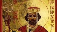 ПРАЗНИК: Почитаме великия цар Борис-Михаил - покръстител на българите, ето кой черпи за имен ден