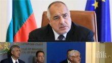 ПЪРВО В ПИК TV: Борисов на спешна среща с лекари и министър Ананиев. Дават още 50 млн. за здравеопазването (ОБНОВЕНА/СНИМКИ)