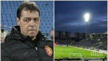 """ТРЕСКА НА """"ГЕРЕНА""""! Хубчев търси играчи за Левски в Германия"""