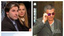 КРИВИ СМЕТКИ: Вдовицата на Кюлев развали сделка за 20 милиона с Брендо - тополовградският Пабло Ескобар искал да сложи ръка върху бивша сграда на ДСК