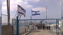 НАПРЕЖЕНИЕ: Израел затваря КПП-та по границата с Ивицата Газа