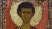 ГОЛЯМ ПРАЗНИК: Томина Неделя е - почитаме свети апостол Тома, наречен Неверни! Черпят пет имена, а жените задължително трябва да правят това