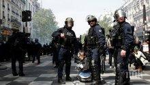 Френската полиция е задържала 330 участници в първомайските демонстрации в Париж