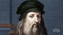 РАЗКРИТА ЗАГАДКА: Леонардо да Винчи е получил парализа, която не му позволявала да рисува