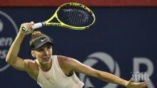 Мария Шарапова отказа участие на турнира в Рим заради травма