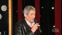 СКРЪБНА ВЕСТ: Почина един от най-великите футболисти на България