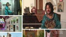 В дома на Филип Киркоров - певецът с разкрития за жените в живота си и богаството