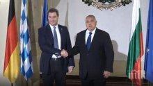 ПЪРВО В ПИК TV: Борисов захапа Йончева за манипулациите: Европа е тук на крака и ни хвали, а говорят, че съм щял да вадя България от ЕС (ОБНОВЕНА/СНИМКИ)