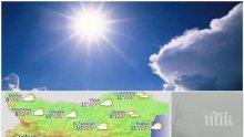 ИСТИНСКА ПРОЛЕТ: Днес ще е слънчево - живакът скача до 27 градуса! Сутрешна мъгла пречи на шофьорите (КАРТА)