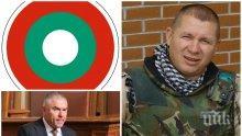 ЕКСКЛУЗИВНО В ПИК: Генерал Димитър Шивиков попиля Марешки за наглата кражба: Това е кощунство и цинизъм! Какъв родолюбец е той