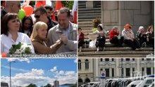 ИЗВЪНРЕДНО В ПИК TV! Корнелия Нинова замазва скандалите с имотите на Елена Йончева с първомайско шествие - докараха с автобуси пенсионери от страната (/СНИМКИ/ОБНОВЕНА)