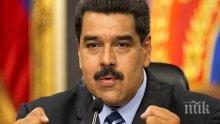 Мадуро плаши със затвор опозиционерите