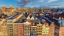 ЗА ЧИСТ ВЪЗДУХ: Амстердам забранява колите и моторите на бензин и дизел от 2030 г.