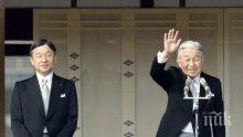 Нарухито стана 126-ият император на Япония