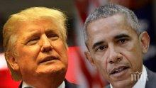Барак Обама снима филм за Доналд Тръмп