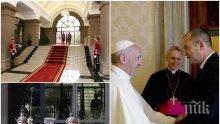 ИЗВЪНРЕДНО В ПИК TV: Папата очи в очи с президента Радев - вижте какви послания отправиха (СНИМКИ/ОБНОВЕНА)