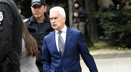 """""""Атака"""" удря корупцията при социолозите (СНИМКА)"""
