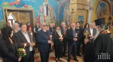Емил Радев присъства на откриването на предизборната кампания на ГЕРБ-Силистра