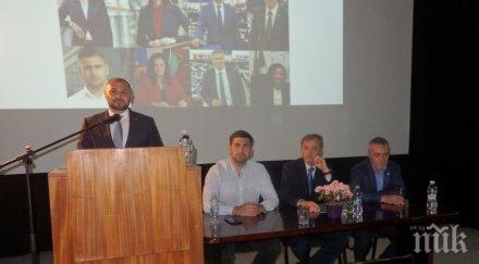 Кандидатите за евродепутати Андрей Новаков и д-р Иво Ралчовски откриха предизборната кампания на ГЕРБ в Мездра