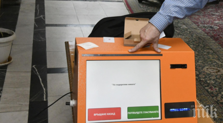ЦИК избра в кои секции ще има машинно гласуване