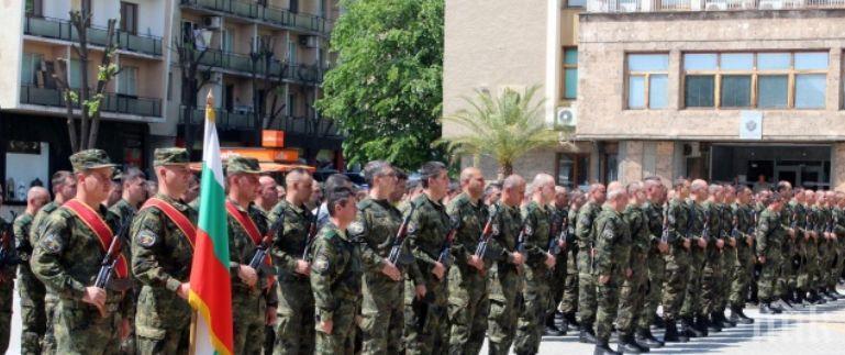Изпратиха български военен контингент за мисия на НАТО в Афганистан