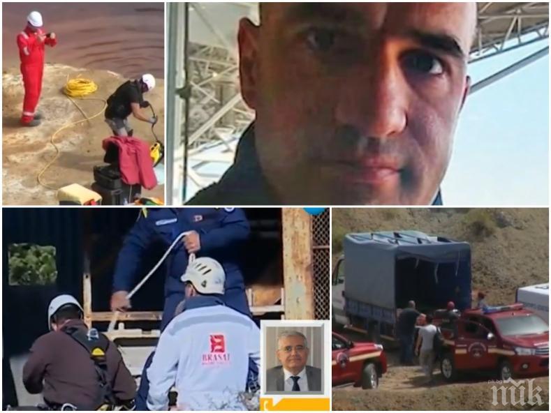 ЗЛОВЕЩИ РАЗКРИТИЯ: Българки в кървавия списък на серийния убиец от Кипър