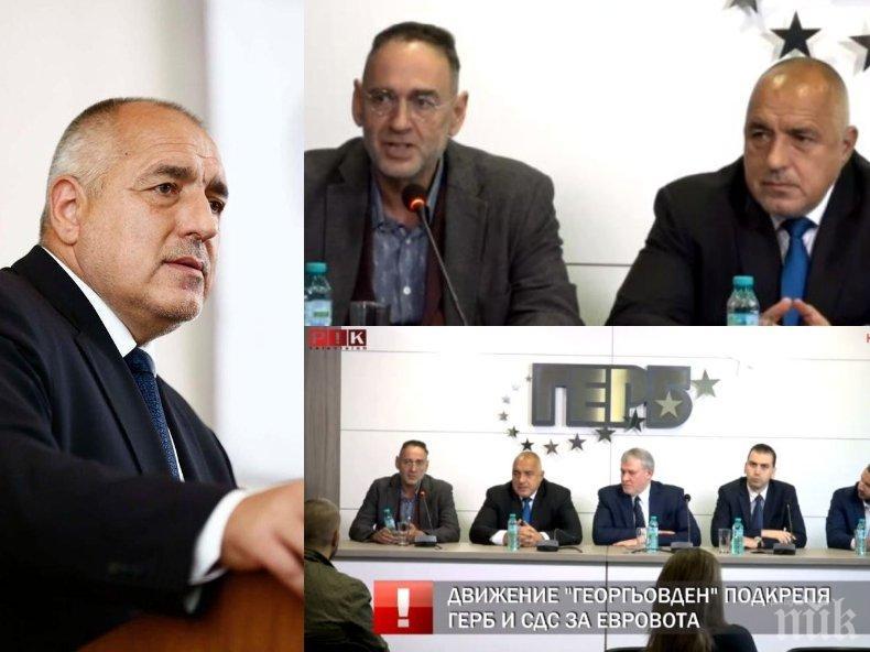 """ПЪРВО В ПИК TV: Борисов и СДС с нов член в коалицията за евровота. Премиерът с тежки думи: БСП и """"Да, България"""" работят заедно (ОБНОВЕНА)"""