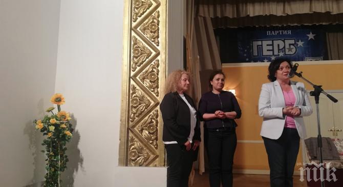 Ивелина Василева в Сунгурларе: Европа подкрепя всяка българска община
